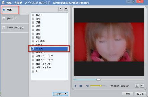 wmv dvd 変換